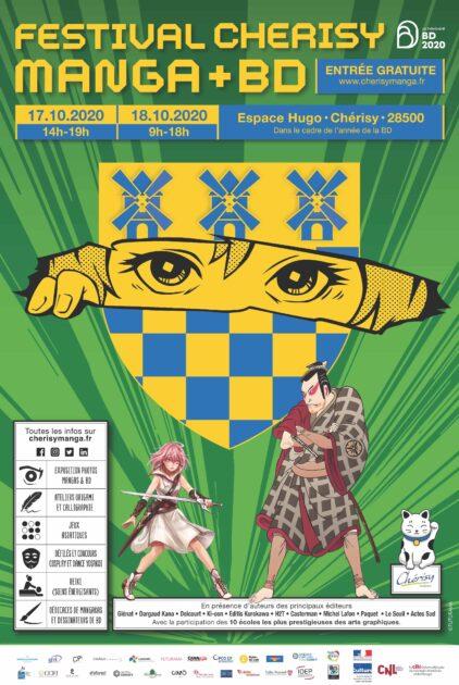 Affiche du festival cherisy manga, des dessins mangas sont visibles dans l'affiche